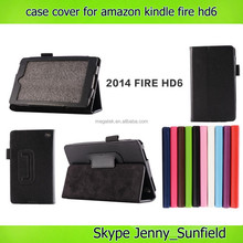 Super slim folio leather case for Amazon kindle fire hd6 , for kindle fire hd 6 case