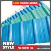flexible transparent plastic sheet plastic roof tile