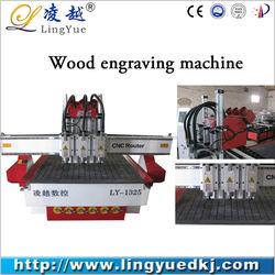 China manufacture vacuum table facet 1325 wood cnc machine