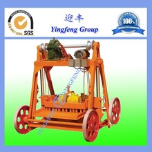 2015 New products low investment QMJ4- 45 machine for making concrete block