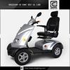 CE folding shoprider BRI-S05 pro xxx scooter