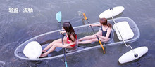 SANJ Hot Sale 100% Clearly See Through PC Kayak and Clear Canoe