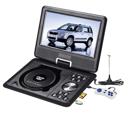portable evd dvd player with lower prices