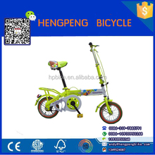 2015 Competitive Price Freestyle buy child bike/ tandem bike for children/ children exercise bike