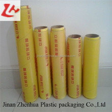 Food grade PVC cling film , PVC stretch film for food wrap