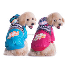 2015 New Cute warm waterproof winter pet dog coat