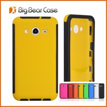 Ultra thin phone cover for samsung galaxy core 2 g3556d / g355h case