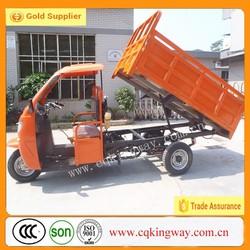 Trikmoto Cargo Three Wheel Motor Tricycle/ 3 Wheel Motor Tricycle/ Van Cargo Tricycle