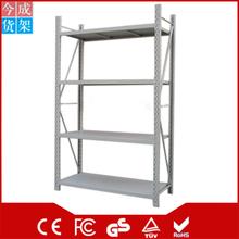 Hebei Jincheng racking system/storage rack/warehouse cooling shelving rack