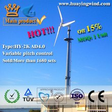 2kw family using variable pitch wind power system small wind generator 1kw