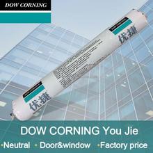waterproof silicone sealant, silicone sealant, door & windows silicone sealant