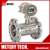 Conducting liquid methanol turbine flow meter
