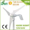 24V 100W 200W 300W 400W Wind power generator