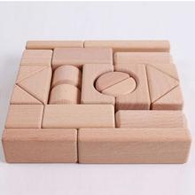 22Pcs Natural Beech Wood Building Blocks Children's Educational DIY Toy