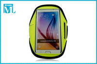 personalized armband/armband cell phone case /mobile phone armband