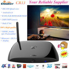 100% Manufacturer 2015 best selling tv box android hd sex pron video 4K+2K RK3288 Quad core 8G/16G flash built in 2MP/5MP Camera