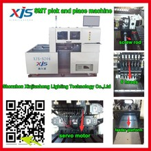 XJS-S206 Convenient Operation 6 Heads Pick and Place machine with high speed