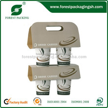 DISPOSABLE CUP CARRIER TRAYS FP800951
