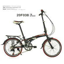 7 Speed 20 inch Alloy Folding Bike With High Quality