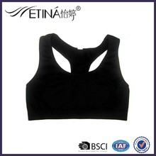2014 Factory direct sale seamless ladies sports bra