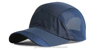 breathable ventilate dri fit hat quick dry cap waterproof hat , hat wholesale china , summer hats for men