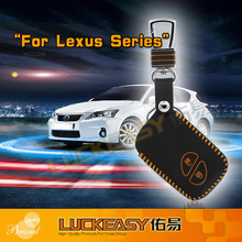 Authentic leather car key case, leather keychains with good quality for lexus 2button