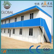 Cheap stable anti earthquake mobile house