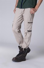 New Fashion Trousers casual pants men