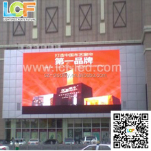 2014 shenzhen factory offer rgb big led video wall for advertising
