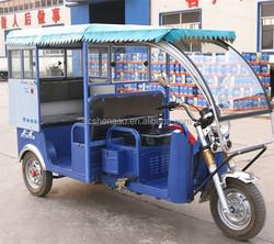 bajaj auto electric rickshaw/ tricycle price/electric trike; tuk tuk
