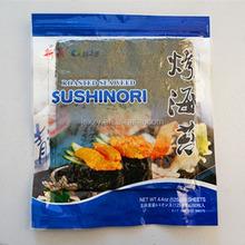 Yellow Sea Yaki Sushi Nori