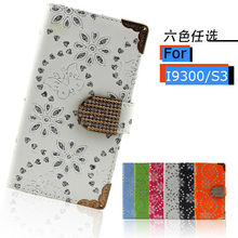 Luxury bling flip leather case for samsung galaxy grand neo i9060