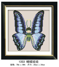 """""""The little butterfly baby """" DIY Full Diamond Painting"""