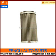 5194879 New Holland Tractor Filter