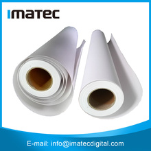 Wide Format High Glossy Photo Paper Cast Coated Waterproof 180gsm