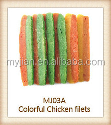 colorful chicken filets dry dog treats pet food training snacks chewing hypoallergenic comparison