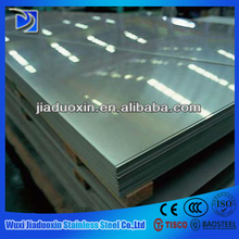 Reliable 5mm thick stainless steel ring eye sheet metal plate