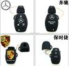 excellent quality durable fashion car key case