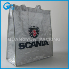 eco-friendly laminated bopp woven shopping bag with logo for supermarket