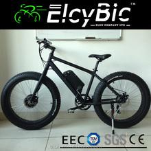 2015 snow bike black color 250W motor mountain suspension electric fat bike