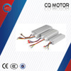 motor controller 48V/60V/72V 350W-3kw Dc brushless for electric car motor kits
