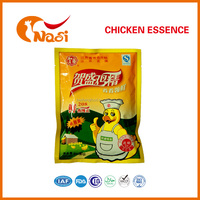 Nasi Chicken Essence/Flavors and Essences