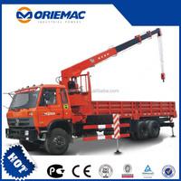 Hoisting machinery China XCMG QY25K-II 25ton hydraulic mini truck mounted crane