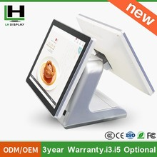 Vietnam all in one pos system with software