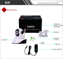 iOS/Android H.264 ONVIF wireless ip camera with battery with Two-way Voice Alarm Detection