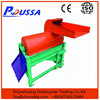 /product-gs/electric-power-small-corn-huller-machine-for-sale-60290806735.html