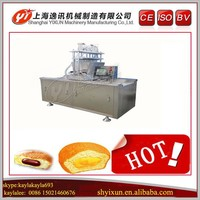 cake/muffin/cupcake equipment/production line(From A to Z)
