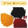 صبغة صفراء اللون الأسود المطفأ أو أحمر أكسيد الحديد في أحمر الشفاه