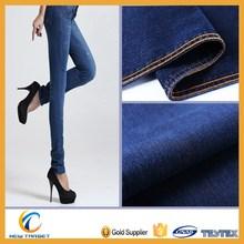 cotton lycra fabric jeans factory manufacturer