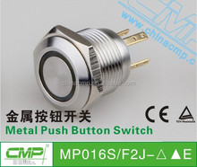 Short momentary illuminated push button ( Normally Open )